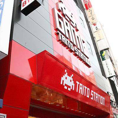 タイトーステーション横浜西口五番街店 外観