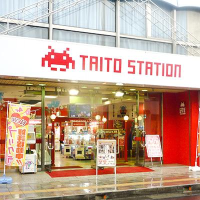 タイトーステーション小田原店 外観