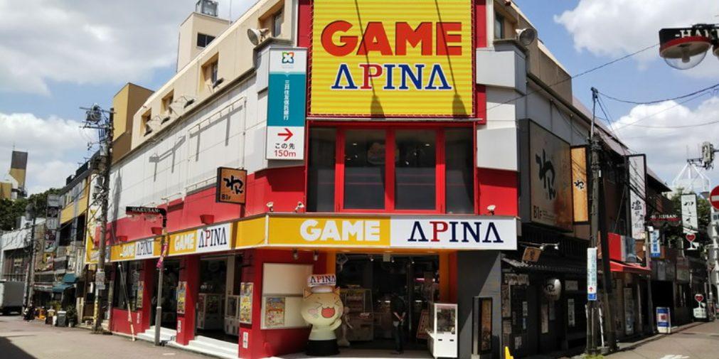荻窪駅周辺でクレーンゲームができるスポット「アピナ荻窪店」外観