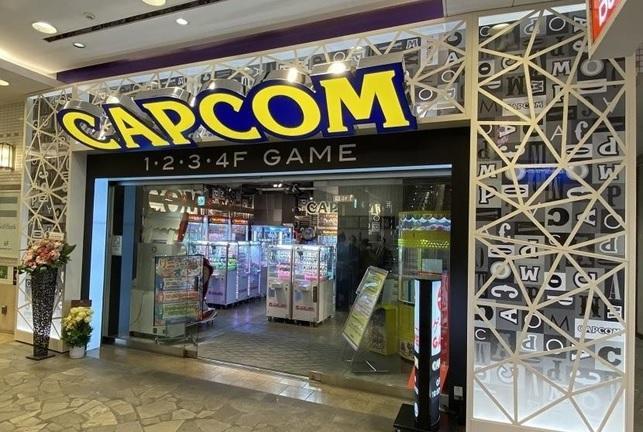 横須賀中央駅付近でクレーンゲームができるスポット「カプコン(CAPCOM)横須賀店」外観