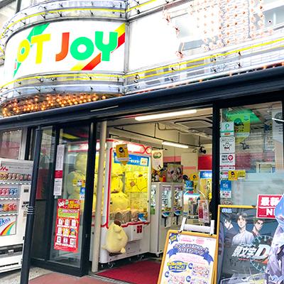 吉祥寺駅周辺でクレーンゲームができるスポット「プレイロットジョイ」外観