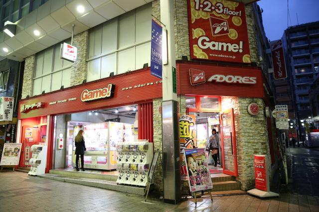 高円寺駅周辺でクレーンゲームができるスポット「アドアーズ高円寺店」外観