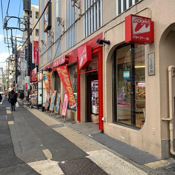 大和駅周辺でクレーンゲームができるスポット「アドアーズ大和店A館」外観