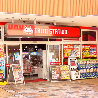 海老名駅付近でクレーンゲームができるスポット「タイトーステーション 海老名ビナウォーク店」外観