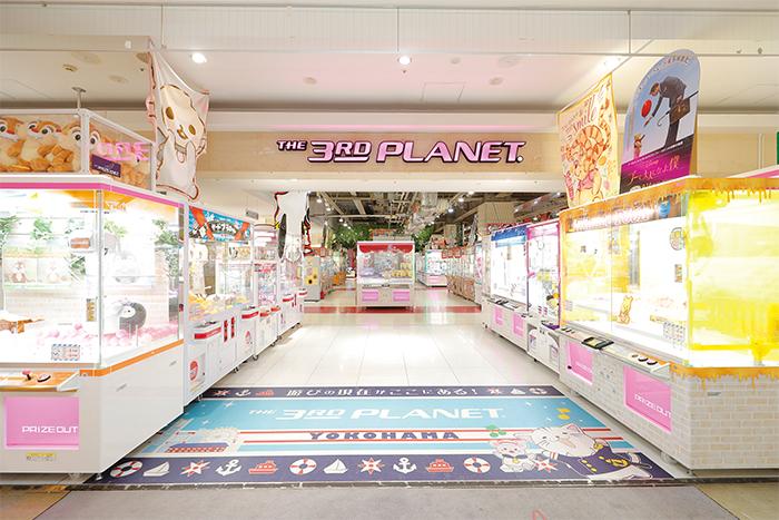 センター北駅付近でクレーンゲームができるスポット「THE 3RD  PLANET 横浜本店」外観
