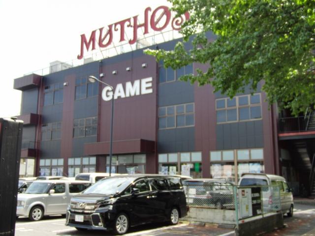 相模原駅周辺でクレーンゲームができるスポット、ムトス相模原店