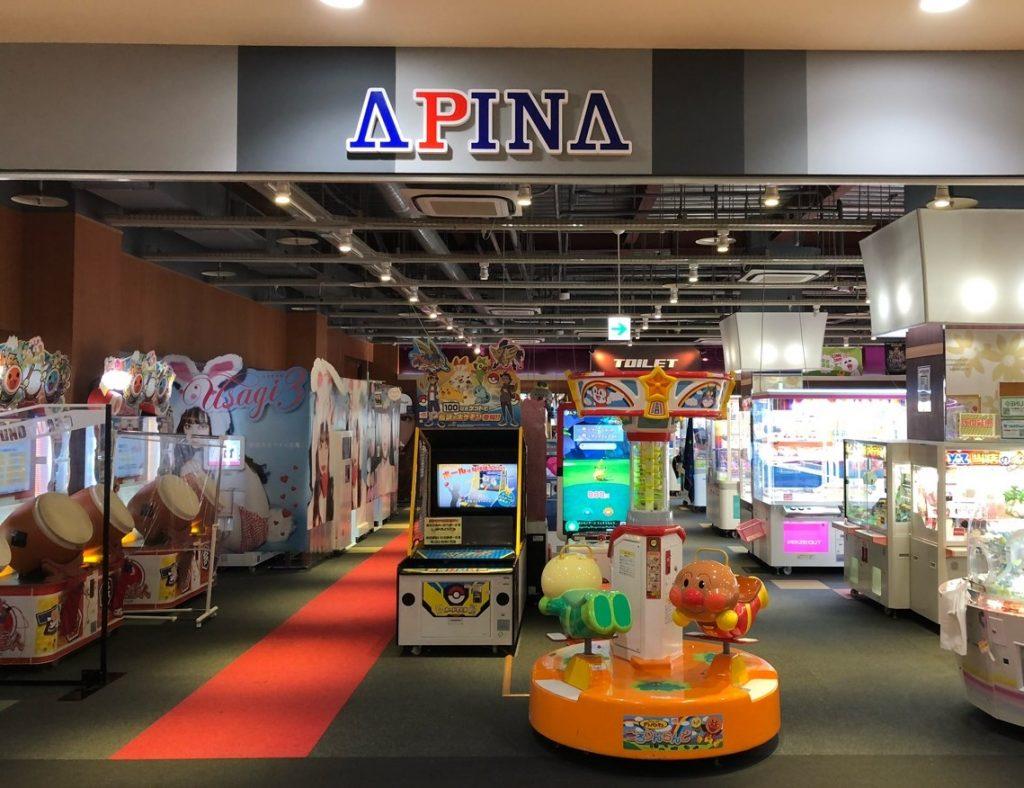 八王子みなみ野駅周辺でクレーンゲームができるスポット「アピナ八王子みなみ野店」