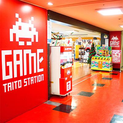 高田馬場駅周辺でクレーンゲームが出来るスポット「タイトーステーション BIGBOX高田馬場店」外観