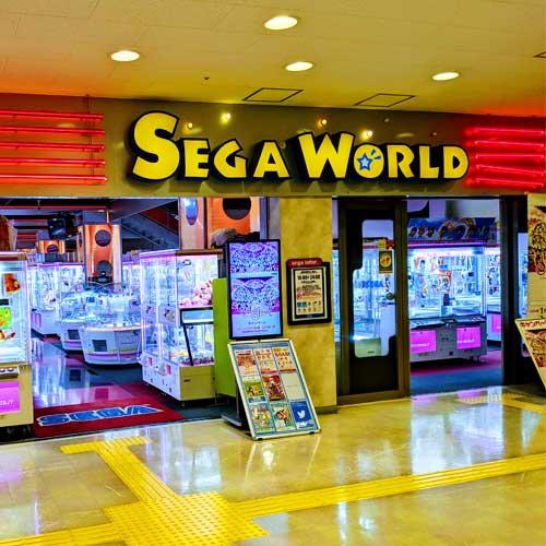 西国分寺駅周辺でクレーンゲームができるスポット「セガワールド府中」外観