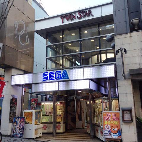 飯田橋駅周辺でクレーンゲームができるスポット「セガ神楽坂」外観
