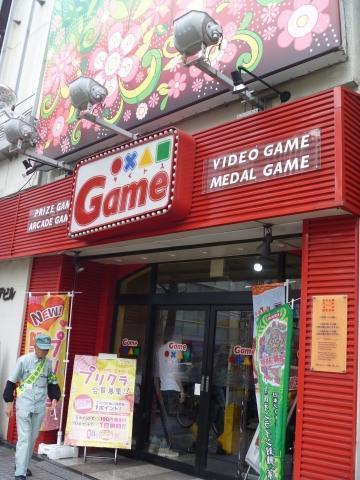新小岩駅周辺でクレーンゲームができるスポット「ゲームラクトス」外観