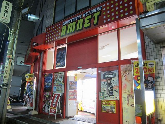 小岩駅周辺でクレーンゲームができるスポット「アムネット小岩」外観