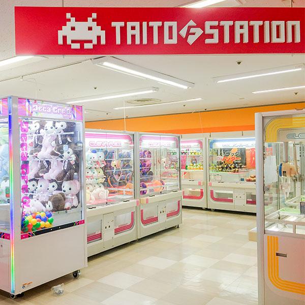 タイトーFステーション イオン新松戸店 内観