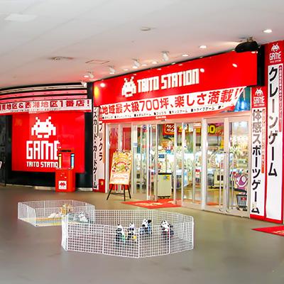 鴨宮駅周辺でクレーンゲームができるスポット「タイトーステーション 小田原シティモール店」外観