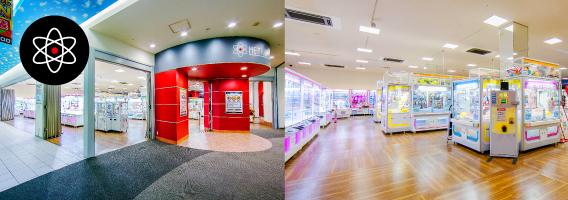 鴨宮駅周辺でクレーンゲームができるスポット「小田原メトロポリス」外観・内観