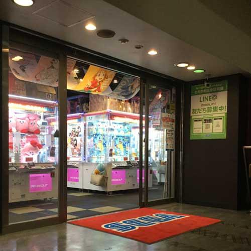 赤羽駅周辺でクレーンゲームができるスポット「セガ赤羽」