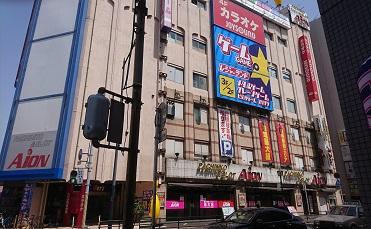 JR総武線 稲毛駅周辺でクレーンゲームができるスポット「千葉レジャーランド稲毛店」