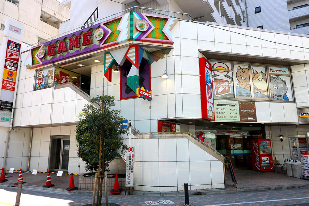 JR京浜東北線 蕨駅周辺でクレーンゲームができるスポット「アドアーズ蕨店」