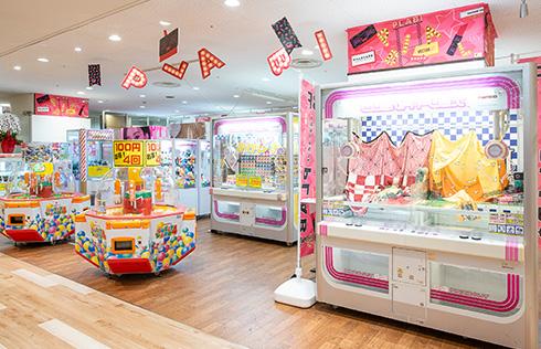 西武新宿線 田無駅周辺でクレーンゲームができるスポット「アミューズメントPLABI田無アスタ専門店街店」